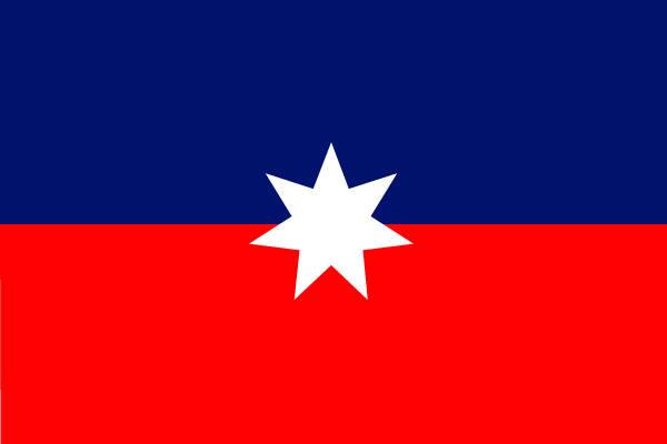 A New Australian Flag Thomas The Think Engine